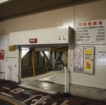 立体駐車場(有料・先着順)
