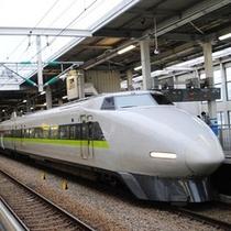 ☆新幹線1
