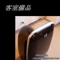◆客室備品・アメニティ◆