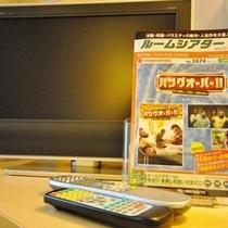 ☆地デジ液晶テレビ