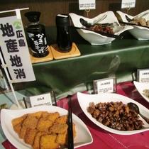 ■朝食■ 広島地産地消コーナー