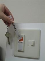 【お部屋の電源】ルームキーを差し込むと、お部屋の主電源が入ります。