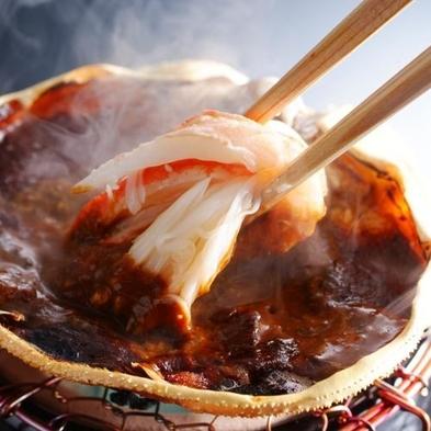【冷凍蟹】蟹づくしフルコース(お一人2杯)