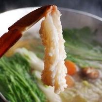【蟹コース】蟹鍋