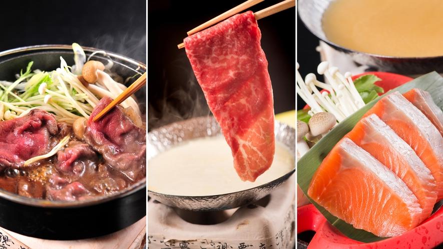 3種から選べる布半の名物鍋(冬の味覚祭のメイン料理)