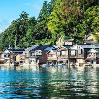 ◆17時チェックイン〜10時チェックアウト素泊まり(食事なし)自由気ままな海の京都de温泉三昧♪