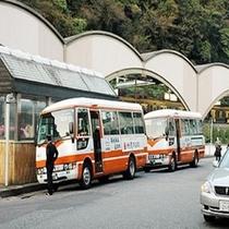 駅から当館まではシャトルバスが便利(1人100円)