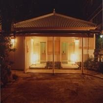 大浴場は夜中までご利用可能