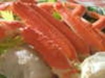 ずわい蟹(カニ付きプラン)