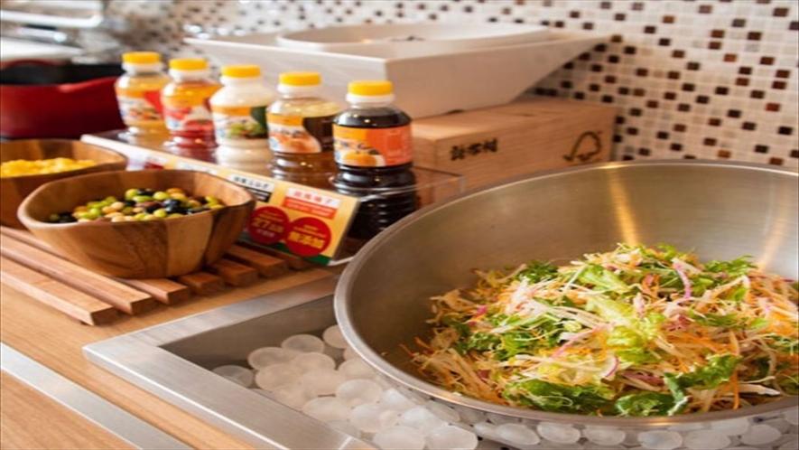 【朝食】【Organic】健康な土から生まれたお野菜