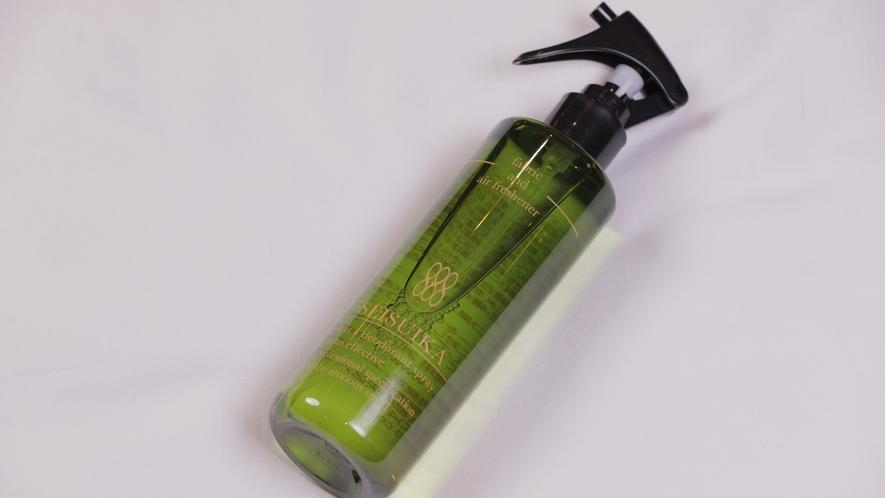 【客室備品】気になる匂いも、スプレーでしっかり消臭、除菌