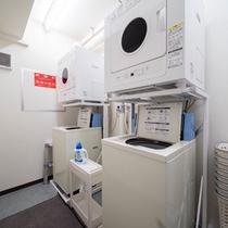 コイン式の洗濯機・乾燥機有
