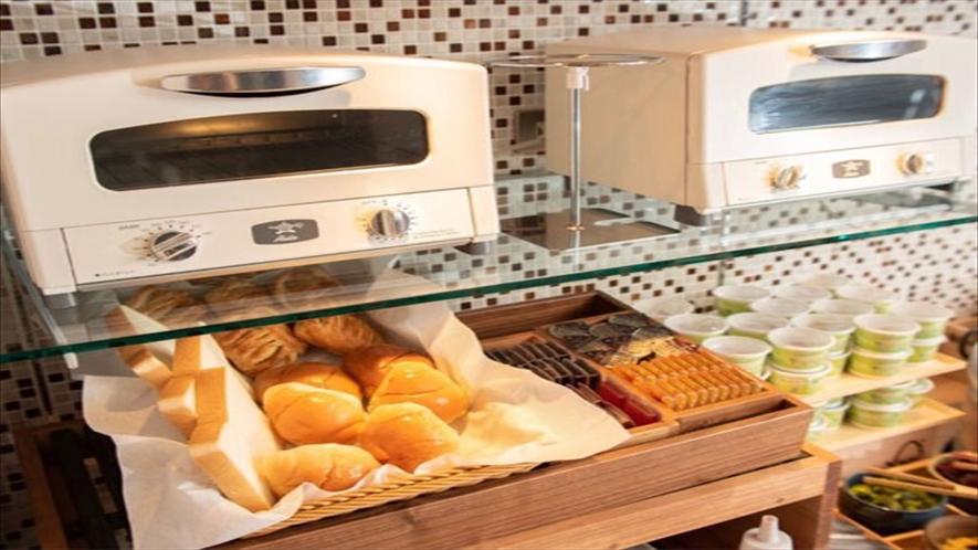 【朝食】トースターはご自由にお使いください