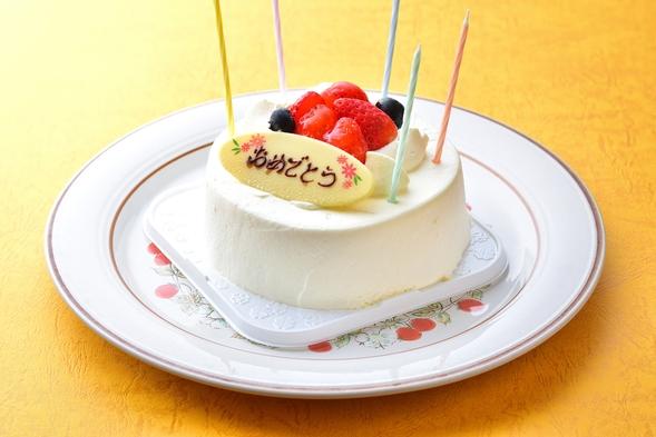 【祝!】大切な人と過ごす特別な日…記念日プラン<通常会席に豊後牛ステーキ+ケーキ付>