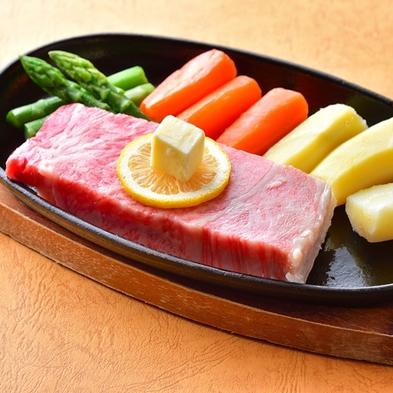 【+ご当地グルメ】とろけるような柔らかなお肉に舌鼓☆豊後牛ステーキ付き