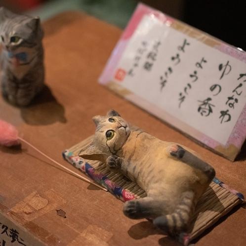かわいい猫の置物を見つける度にわくわく♪