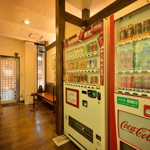 【自動販売機】1階にご用意しています。