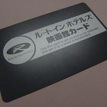 ★有料VODカード★各フロアに券売機あり¥1000