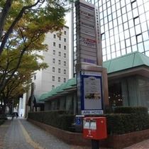 ★お疲れ様でした、アークホテル仙台青葉通りに到着です★