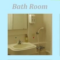 ■客室バスルーム■ユニットバス