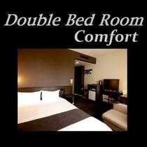 ■客室:コンフォートダブルルーム■17.0平米 ベッド幅140cm