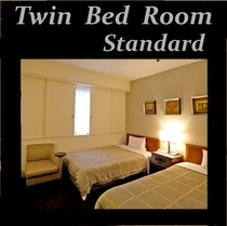 ■客室:スタンダードツインルーム■17.0平米 ベッド幅110cm