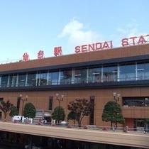 ★仙台駅★正面≪ホテルより徒歩20分、バスで7分≫⇒