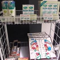 ★★大浴場内で御利用頂きました商品等は、フロントにて販売しております★<宿泊限定割引あり>