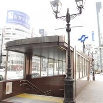 ★途中には地下鉄の仙台駅の出入り口も★⇒