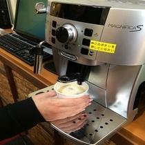 【無料!】ウェルカムコーヒー