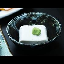 久家旅館自家製★胡麻豆腐
