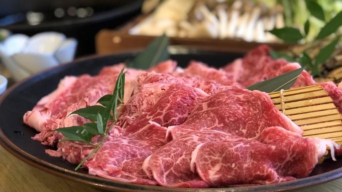 みんな大好き!!黒毛和牛のすき焼き満喫プラン