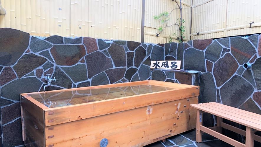 本館檜水風呂