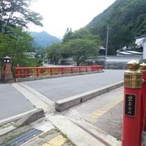 *周辺景色/霊泉寺川にかかる赤い欄干の橋を渡ると「信州霊泉寺温泉」があります!