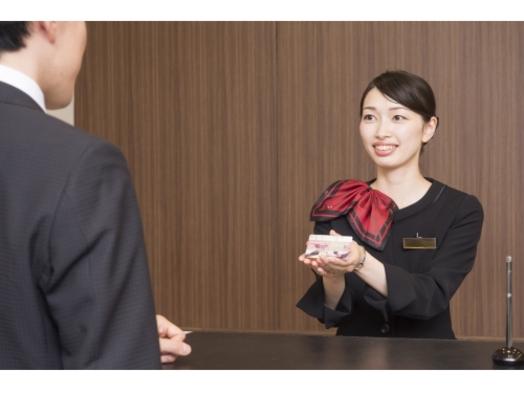 【◆期間限定◆】おびひろを楽しむ!スイーツめぐり券付プラン−食事なし−