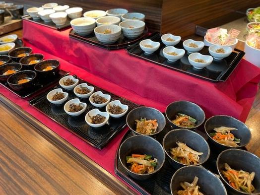 【美味旬旅】美味しい朝ごはんがお楽しみ♪−5種類から選べる朝食付き−
