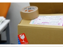 【宅配便】重い荷物やお土産は宅配便が便利。