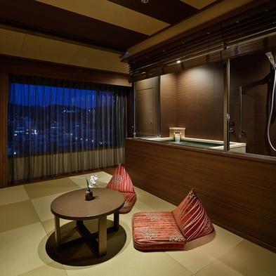【日帰りプラン】夕食+入浴+お部屋で休憩