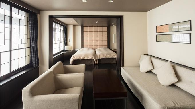 【47㎡の広々空間】ご夫婦・カップルに♪ハイグレードなお部屋でくつろぐ贅沢な休日【素泊り】