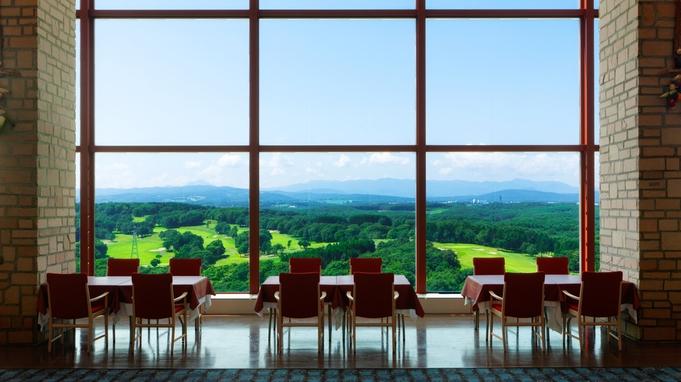 【ゆったり30㎡以上】北のパノラマ絶景を満喫★ワンランク上の空間で過ごす充実のひととき【朝食付】