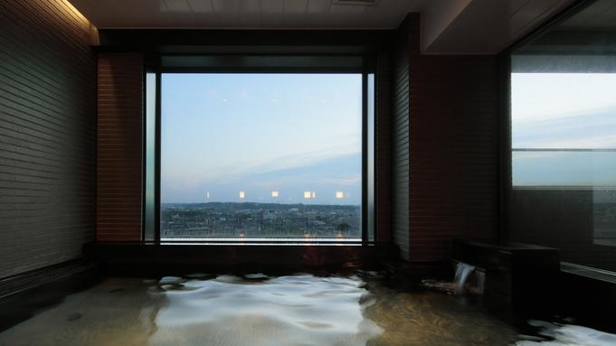 【早割21】21日前までのご予約だからお得な室数限定プラン!サウナや露天風呂で快適ステイ!素泊まり
