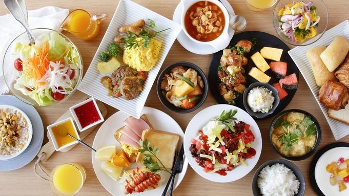 【秋冬旅セール】朝食付きプラン
