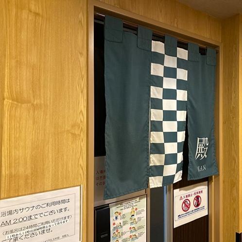 スカイスパ入口(男性)