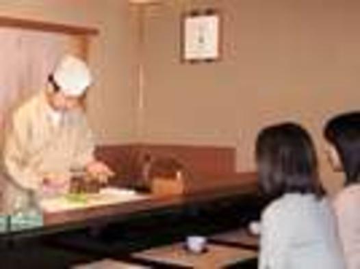 季節の生菓子とお抹茶セット券付き♪