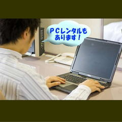【5時間ショートステイ】休憩・お仕事にお使い頂けます(*´`)
