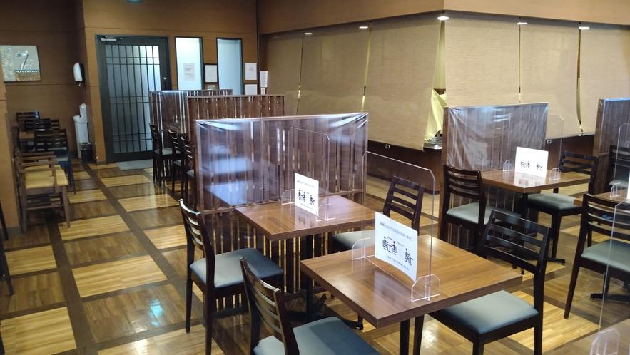 レストラン感染予防対策