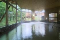 湯浴み処「不忘の湯」