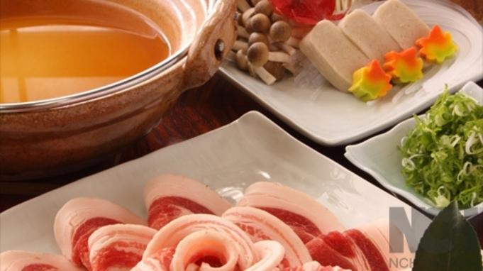 【期間限定】◆ぼたん鍋◆当館自慢!!貴重な天然猪をいただく。