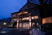 ホテル明日香(外観)