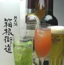 お飲み物イメージ